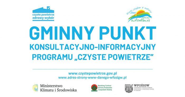 Wzor-tablicy-dla-gminnych-punktow-info-promo-programu-Czyste-Powietrze